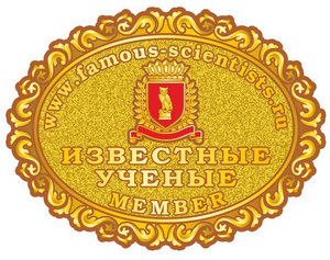 Нагрудный знак FAMOUS-SCIENTISTS.RU MEMBER